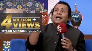 vuclip Tu Kuja Man Kuja by Rafaqat Ali Khan  29-05-2017 - 92NewsHDPlus