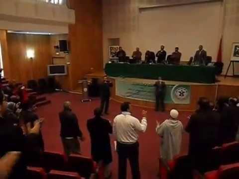 المجلس الوطني لنقابة (إ.و.ش.م.) في قطاع العدل يتبنى محاربة الريع FNSJ