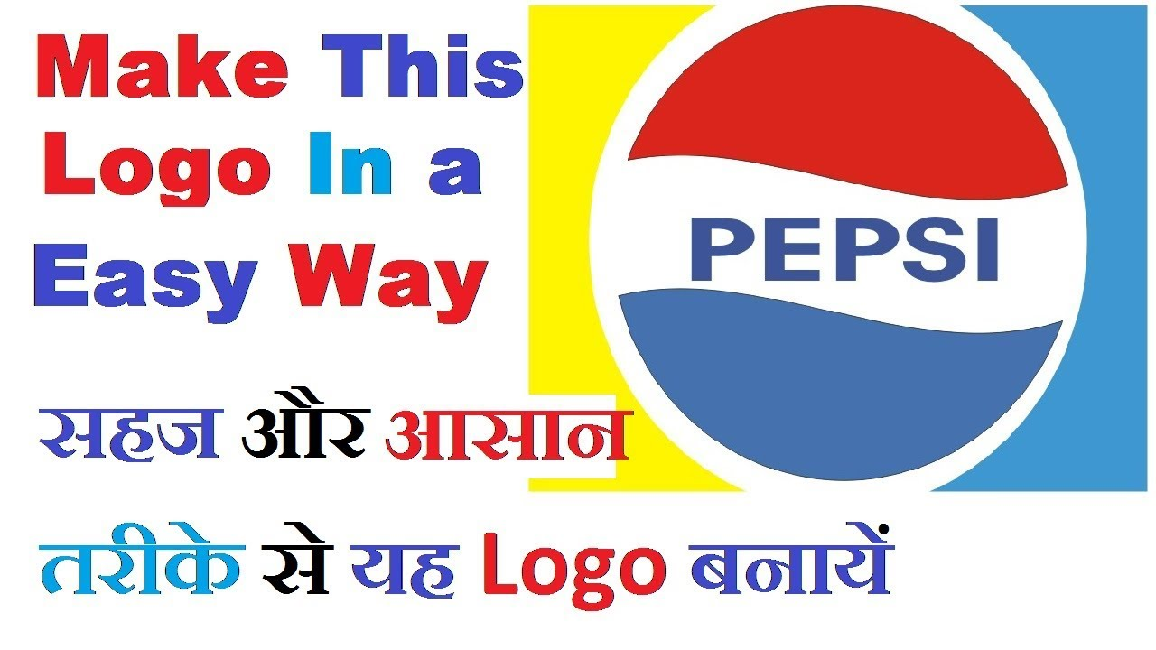 Easy and Simple way to Create This Pepsi Logo Design in Coreldraw 11 in  Hindi