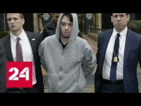 Самый ненавистный человека в США расплакался на вынесении приговора - Россия 24