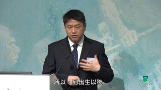 今集「中華學社講座系列」我們邀請了復旦大學博士後嚴實博士,他會以科...