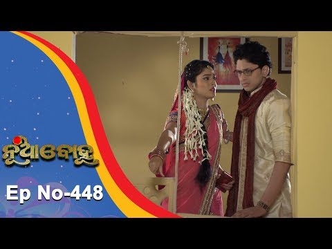 Nua Bohu | Full Ep 448 | 20th Dec 2018 | Odia Serial - TarangTV
