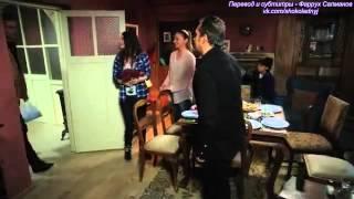 Karagül (Черная роза) - анонс 41-й серии с русскими субтитрами