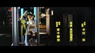 小島秋夫は亡くなった両親のやっていた食堂の小型トラックを使って、学...