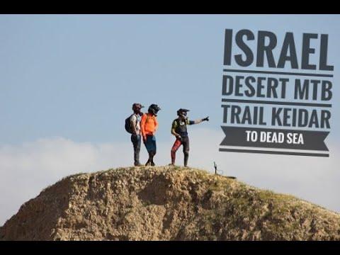ISRAEL Desert MTB Trail To The DEAD SEA