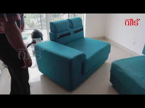 വീട്ടിലെ ജ്യൂട്ട് സോഫയിലെ അഴുക്കു മാറ്റണോ?  How to clean your sofa?
