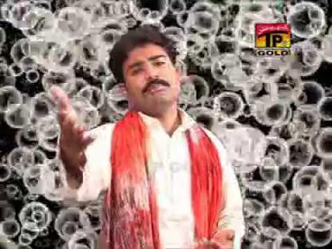 Tiktaan - Amjad Nawaz Karlo -  Latest Punjabi And Saraiki Song