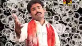 Gambar cover Tiktaan - Amjad Nawaz Karlo -  Latest Punjabi And Saraiki Song