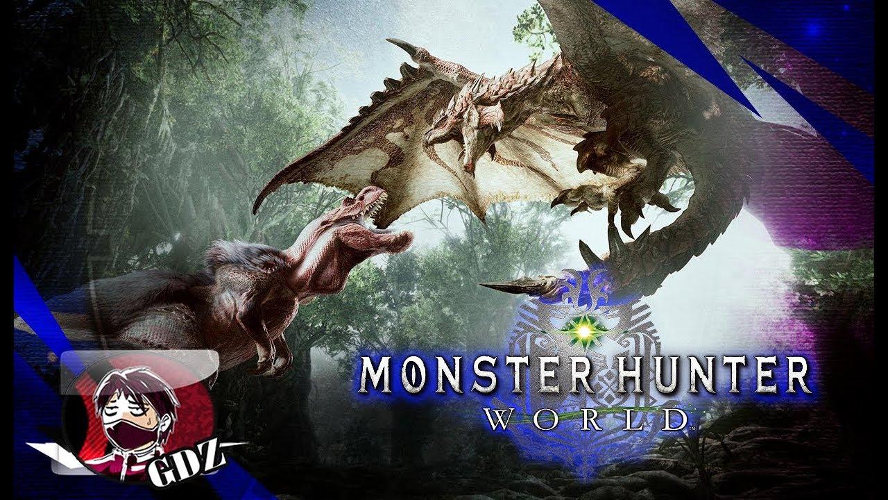 คนไม่เป็นงาน - Monster Hunter World