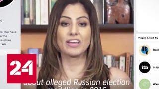 Facebook заблокировал телеканал Russia Today - Россия 24