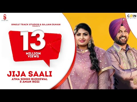 Jija Saali | Atma Singh | Aman Rozi Live | Latest Punjabi Song 2017 | SMI Records | DI++O Music