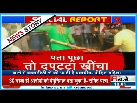 Akhilesh Yadav instructs DGP o look after eve teasing case of women in Mainpuri