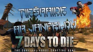 7 dienu padzīvošana turpinās #3