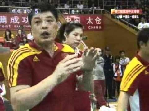 2010 Asia Cup - Women - CHN x VIE