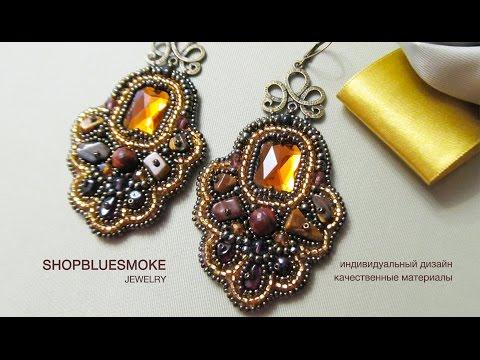 Серьги своими руками из камня и бисера, вышивка по фетру | Магазин ALYNE Jewel