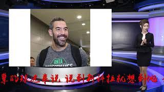 再度教育中国球员!38岁斯科拉受李秋平力赞,感慨:他们竟在抽烟 thumbnail