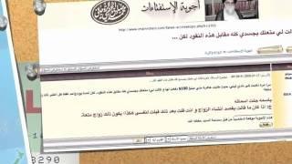 فتاوى لشيعة(التمتع بعاهره مقابل100دولار من نادي ليلي).flv