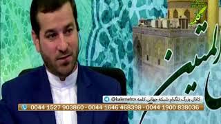 تریبون آزاد - خرافات وفور آخوندها - 20/11/2017