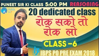 IBPS PO PRE | Class - 6 | Puzzle Inequality & Syllogs | BY PUNEET SIR | 5:00 PM thumbnail
