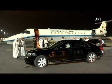 EAM Sushma Swaraj arrives in Qatar's Doha