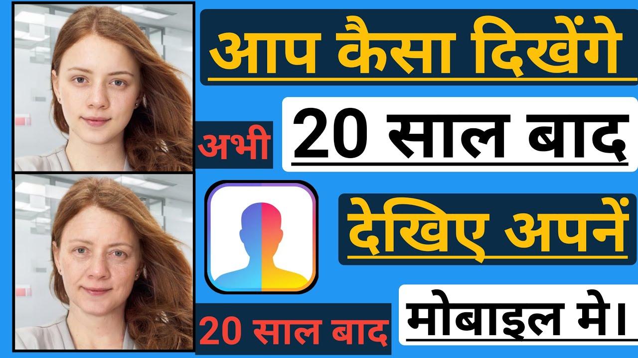 Face app pro mod apk v3,8,0,1 | Download faceapp premium ...