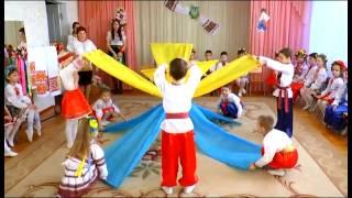 """Дитячий танець """"Я люблю Україну!"""""""