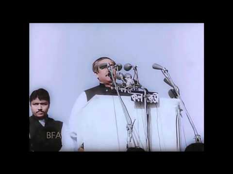 Bangabandhu Sheikh Mujibur Rahman's historic 7th March speech: coloured version (HD)
