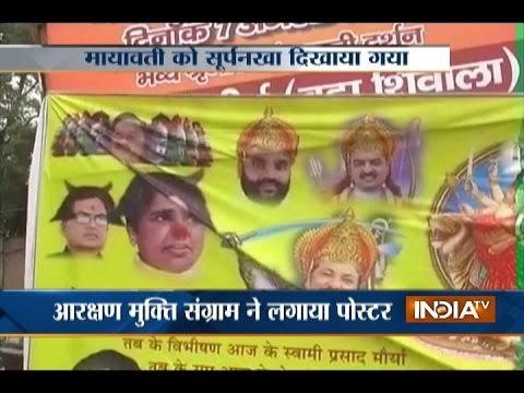 Poster showing Dayashankar's wife as goddess Durga and Mayawati as demon sparks controversy