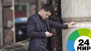 «Цифровая» медицина: в Казахстане внедряют SMS-оповещение пациентов - МИР 24
