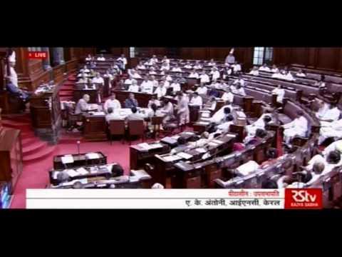 A. K. Antony Speech in Rajya Sabha, 4 May, 2016