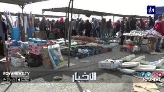 تجار سوق الجمعة في محافظة إربد يعانون من تراجع حركة البيع - (22-3-2018)