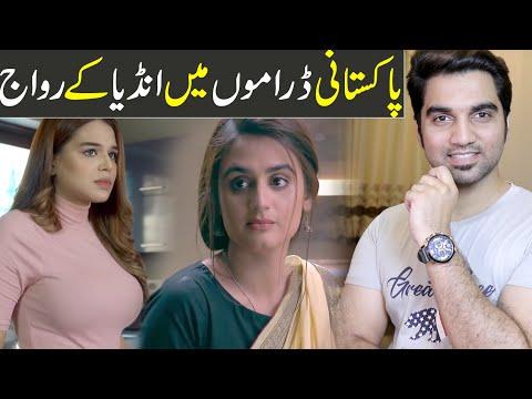 3 Indian Cultures In Pakistani Dramas. ARY DIGITAL | Har Pal Geo | HUM TV | MR NOMAN ALEEM