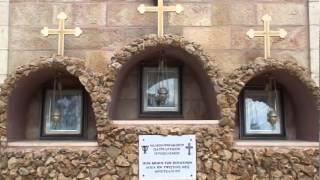 Паломническая поездка в Израиль с отцом А.Захаровым с1по15.07.2010г.