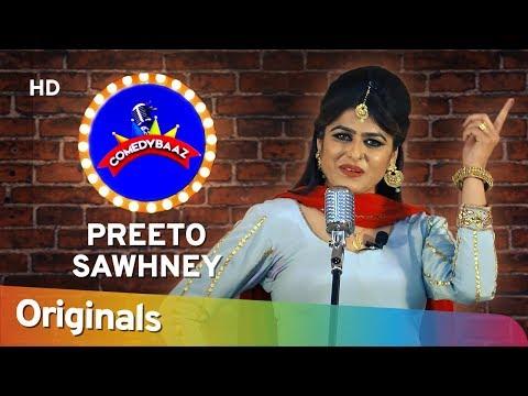 Preeto Sawhney करेंगी कुंवारे लड़को पे व्यंग -  Comedybaaz #EP4 - #ShemarooComedy