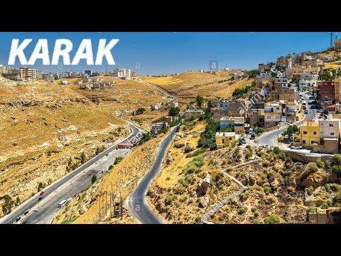 Karak documentary 2018 | The District of KPK