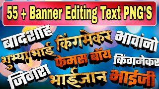 Picsart editing Text | Bday banner Text | 55+ banner editing Text PNG | New Text PNG |Text PNG |