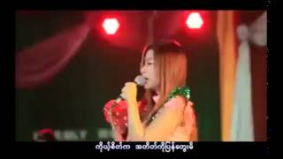 Rakhine New Song 2014