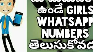 How to Know Nearest Girls whatsapp numbers