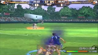 Captain Tsubasa Part 12 - National Finals Nankatsu Vs Toho 1st half