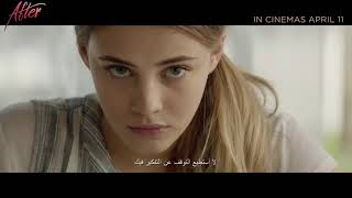 AFTER OFFICIAL TRAILER 2019 | movie trailers of 2019,