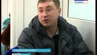 Как получить справку максимум за 15 минут?(В Гурьевском районе госуслуги становятся более доступными. Здесь активно внедряется проект «Электронное..., 2013-12-09T12:34:23.000Z)
