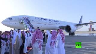 شاهد.. وصول أول طائرة تابعة للخطوط السعودية إلى مطار بغداد بعد انقطاع دام 27 عاماً