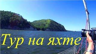 Прогулка под парусом на яхте. Yacht tour in Russia