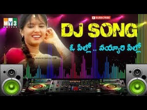 2017$ new telugu dj songs |  telugu dj