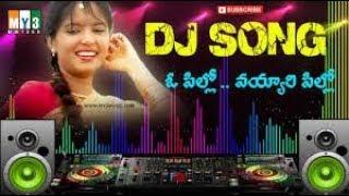 NEW TELUGU DJ SONGS......!!!!!