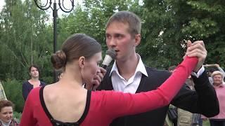 Аргентинское танго в Витебске - открытый урок на День города
