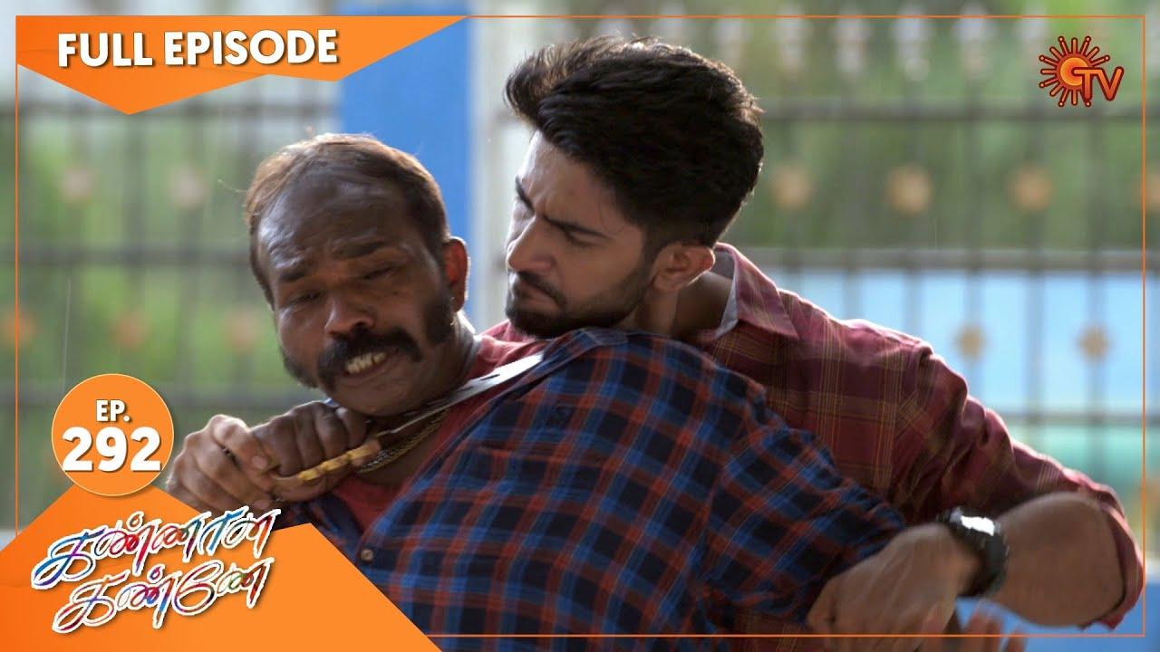 Kannana Kanne - Ep 292 | 16 Oct 2021 | Sun TV Serial | Tamil Serial