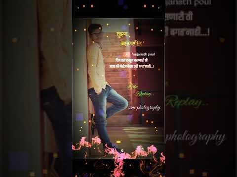 Mere Baad Kisko Sataoge || Cover Song  Heart Teaching Love Story Song