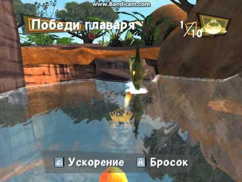 мадагаскар 2 скачать бесплатно игра - фото 7