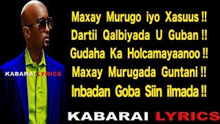 iskalaaji-hees-cusub-gurigii-samirka-official-lyrics-2018